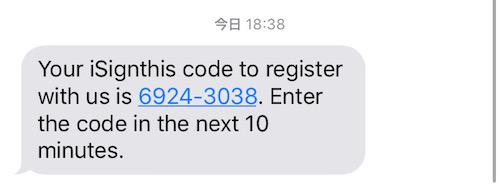 スポーツベットioのクレジットカード入金方法(BTCXE)SMS2