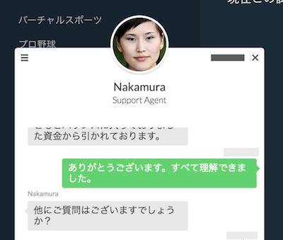 スポーツベットアイオーの日本語サポート