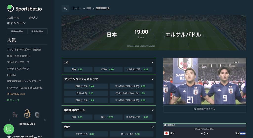 スポーツベットアイオーのライブ放送の視聴方法